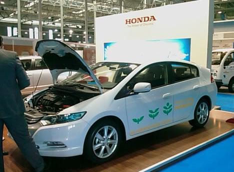 Honda Salón Vehículo y Combustibles Alternativos 2009