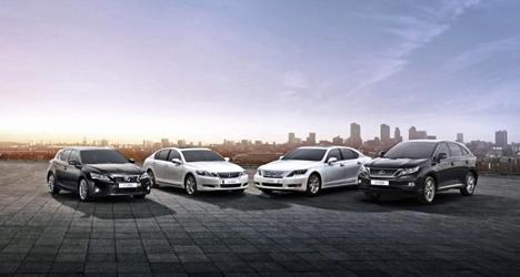 Vehiculos hibridos Lexus