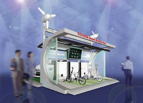 Parque de movilidad inteligente Toyota