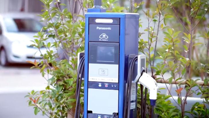 Fujisawa SST cargador de vehículos eléctricos