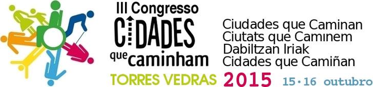 III Congreso Ciudades que Caminan