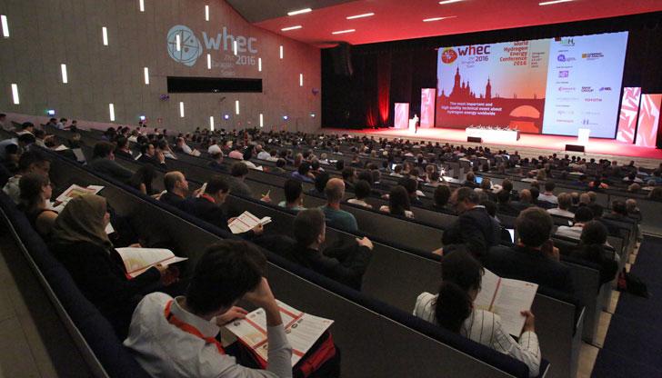 Auditorio donde se celebran las sesiones plenarias del congreso