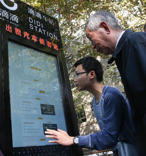 Una estación digital de taxi de la plataforma Didi en la ciudad china de Shangai