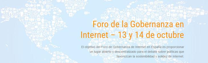Foro de la Gobernanza de Internet en España. 13 y 14 de octubre