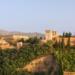 La Alhambra será más accesible con puntos táctiles y la instalación de un ascensor
