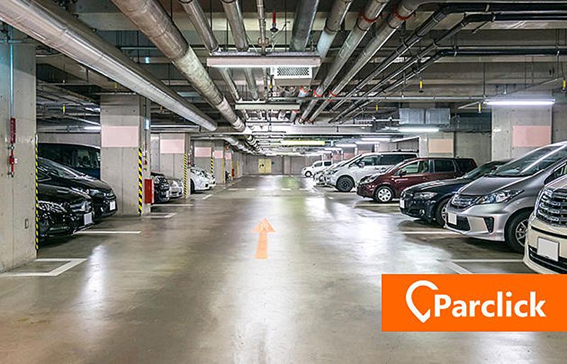 La aplicación creada por la start up española Parclick permite reservar plazas de parkings en diversas ciudades.
