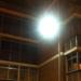 Palencia aprueba la instalación de luminarias LED con telegestión dentro de su Estrategia DUSI