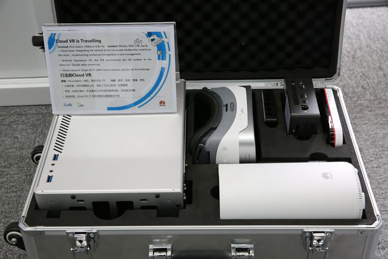 Prototipo de Huawei de solución de realidad virtual en la nube.