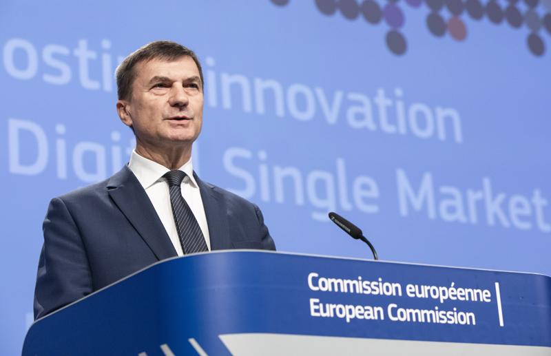 Andrus Ansip, vicepresidente responsable del Mercado Único Digital en la Comisión Europea.