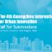El IV Premio Internacional de Innovación Urbana Guangzhou está abierto a ciudades y regiones de todo el mundo