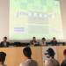 """La empresa emergente Revoolt gana el premio """"Muévete Verde"""" del Ayuntamiento de Madrid"""