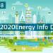 Horizonte 2020 celebra una jornada informativa sobre sus convocatorias de ciudades inteligentes el 5 de octubre