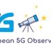 Europa acelera el desarrollo de la banda ancha ultrarrápida desde 2017 según el Observatorio Europeo 5G