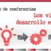 Navarra analiza su modelo de destinos turísticos inteligentes en una jornada de conferencias