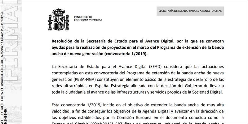 Extracto de la resolución del Ministerio de Economía y Empresa por la que se convocan ayudas a la extensión de la banda ancha ultrarrápida con un importe máximo de 150 millones de euros.