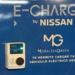 La recarga eléctrica de oportunidad con cuatro postes de Nissan llega a un centro comercial de Alcobendas
