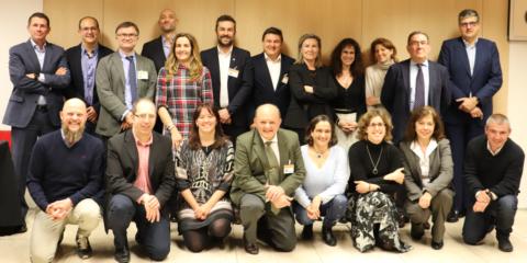 Segunda reunión Comité Técnico V Congreso Ciudades Inteligentes
