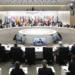 El G20 crea la Alianza Global de Ciudades Inteligentes para marcar normas comunes de aplicación de la tecnología