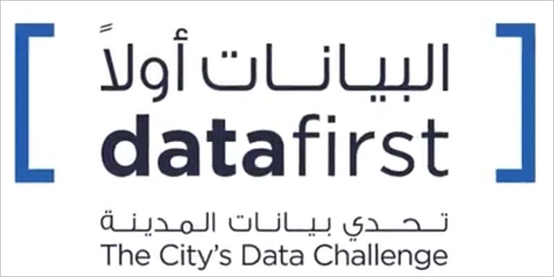 El objetivo del reto 'Data First' es premiar las aportaciones de datos de las instituciones públicas y semipúblicas a la plataforma de ciudad inteligente de Dubái.