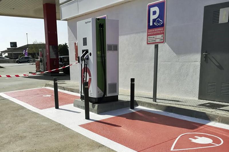 Puntos de recarga vehículos eléctricos