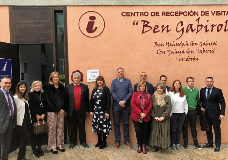 Centro de visitantes Ben Gabirol, Málaga