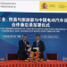 España y China EV100 acuerdan la creación de un hub para impulsar el vehículo eléctrico