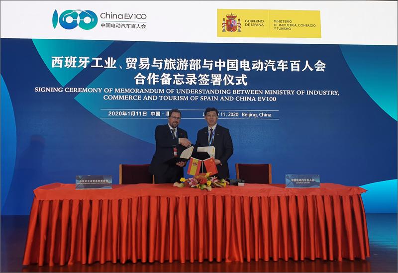 el secretario general de Industria y Pyme del Ministerio de Industria, Comercio y Turismo, Raül Blanco; y el secretario general de la plataforma China EV100, Zhang Yongwei
