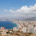 Nueva convocatoria de ayudas para destinos turísticos inteligentes de la Comunidad Valenciana