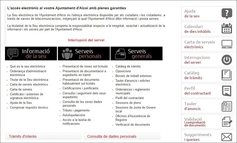 administración electrónica de Alcoy