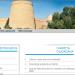 Berger-Levrault modernizará la oficina virtual del municipio almeriense de Roquetas de Mar