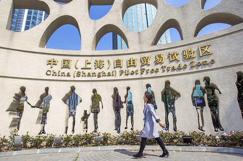 zona piloto de libre comercio de China