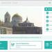 El Ayuntamiento de Cádiz finaliza la actualización de su Portal de Hacienda