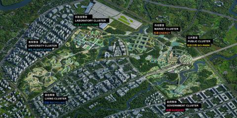 Chengdu Future City, la Ciudad de la Ciencia y la Tecnología del Futuro se creará en el suroeste de China