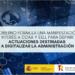 Manifestación de interés para definir actuaciones de transformación digital de la administración