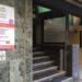 Navarra invertirá 200.000 euros en impulsar la administración electrónica en las entidades locales