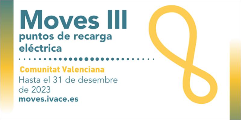 El Ivace convoca ayudas para impulsar la movilidad sostenible en la Comunidad Valenciana